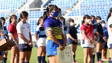 第3回全国U18女子セブンズラグビーフットボール大会