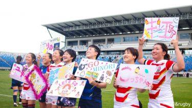 【写真】女子日本代表 リポビタンD presents JAPAN RUGBY CHALLENGE 2020